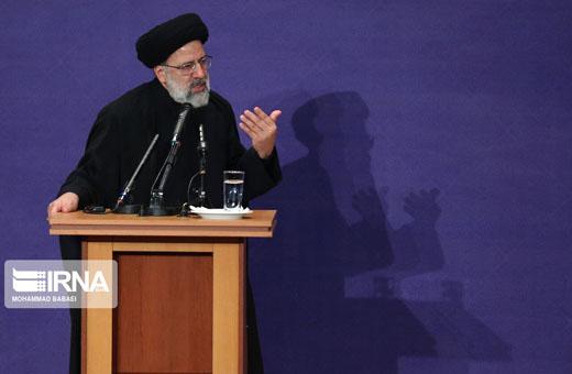 حجة الاسلام رئيسي : تجميد الاصول الايرانية انتهاك للمعاهدات الدولية