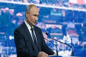 بوتين: روسيا منفتحة على الحوار مع مجموعة الدول السبع
