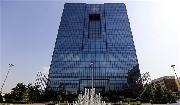 المركزي: اميركا فشلت بتجميد 5.9 مليار دولار أرصدة ايرانية في ايطاليا
