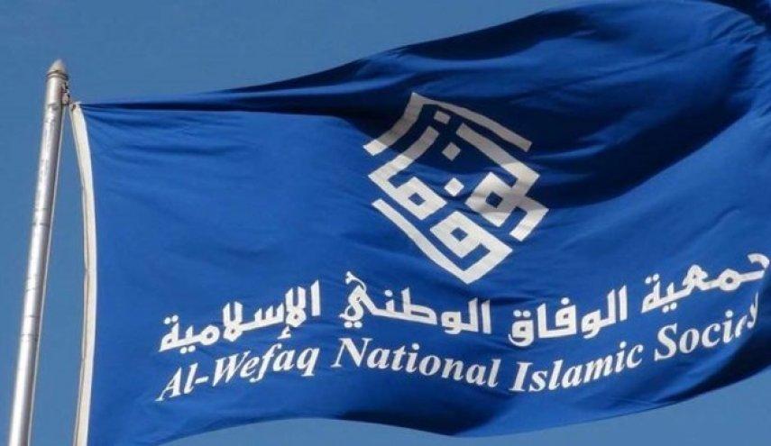 جمعية الوفاق تدعو لانقاذ سجناء الرأي المحرومين من العلاج