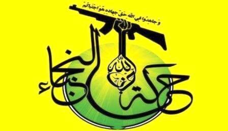 النجباء تحذر برهم صالح: ليس لك الحق في أن تصافح الارهابي ترمب!