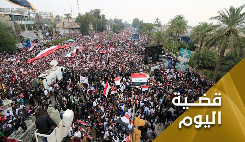 مليونية العراق ..لماذا سموها ثورة العشرين الثانية؟
