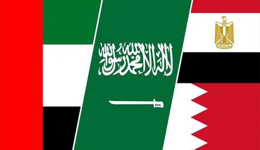 دول الحصار تسعى الى حل الأزمة القطرية