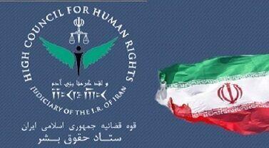 منظمة الشباب لحقوق الإنسان تدعو إلى فرض الحظر التسليحي على السعودية