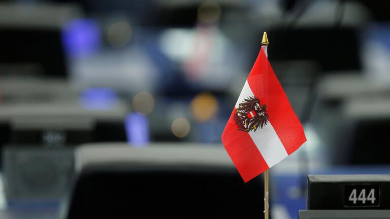 النمسا: على تركيا الانتظار 30 عاما قبل الانضمام إلى الاتحاد الأوروبي