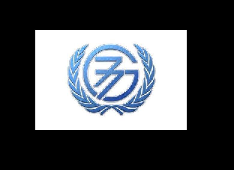 مجموعة الـ77 والصين تدعو للالغاء الفوري للحظر المفروض على ايران