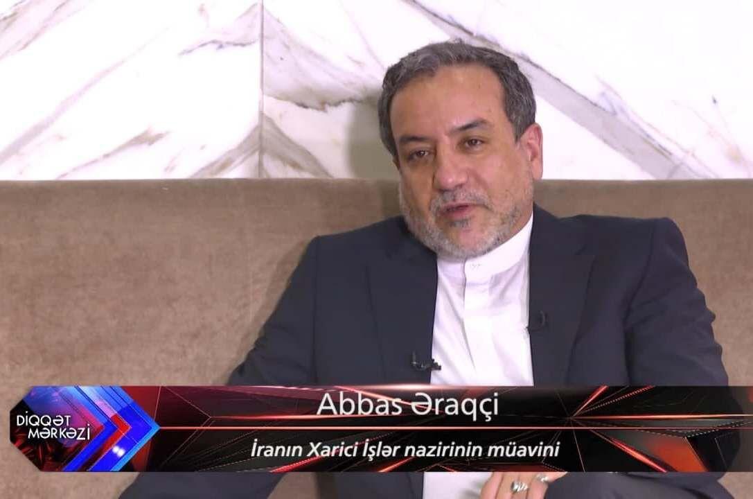 عراقجي: مبادرة ايران يمكنها المساعدة بانهاء النزاع حول قرة باغ سلميا