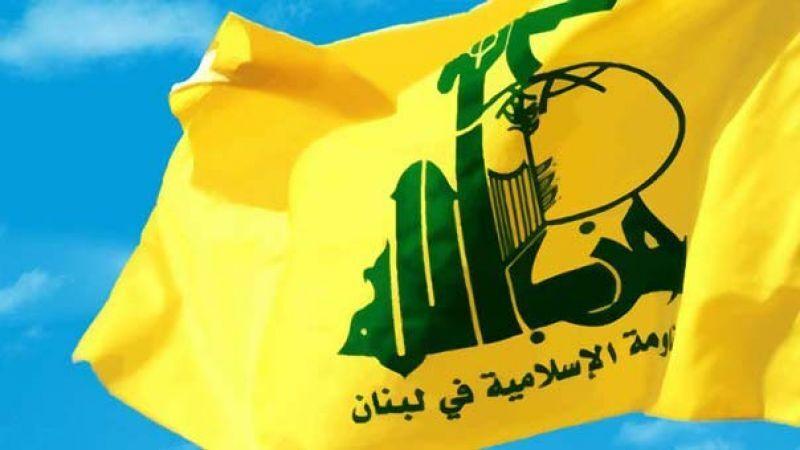 حزب الله : نقف إلى جانب إيران في مواجهة المؤامرات الخارجية