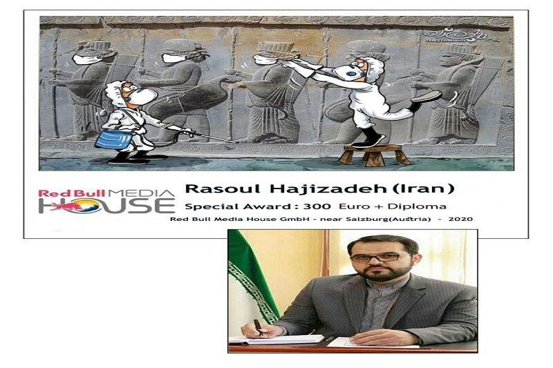 رسام ایراني يحصد الجائزة الخاصة في مهرجان