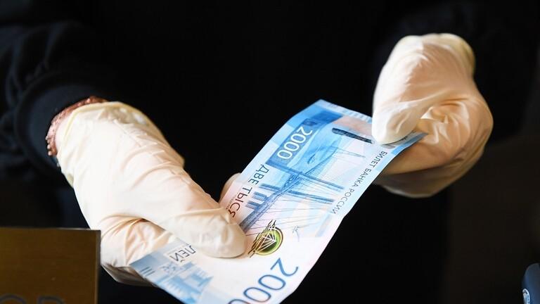 كيف يمكن تطهير الأوراق النقدية في المنزل؟