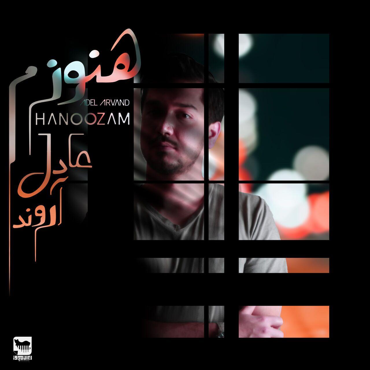 فنان ايراني ينشر اغنية بالتعاون مع فنانين عالميين