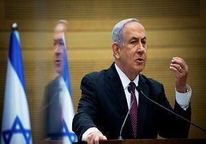 نتنياهو يدعو الملك المغربي إلى زيارة إسرائيل