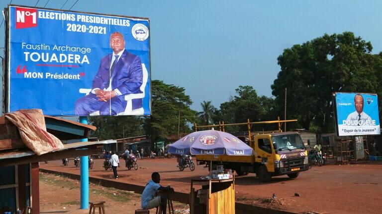 إفريقيا الوسطى..انتخابات رئاسية وتشريعية في ظل التهديد