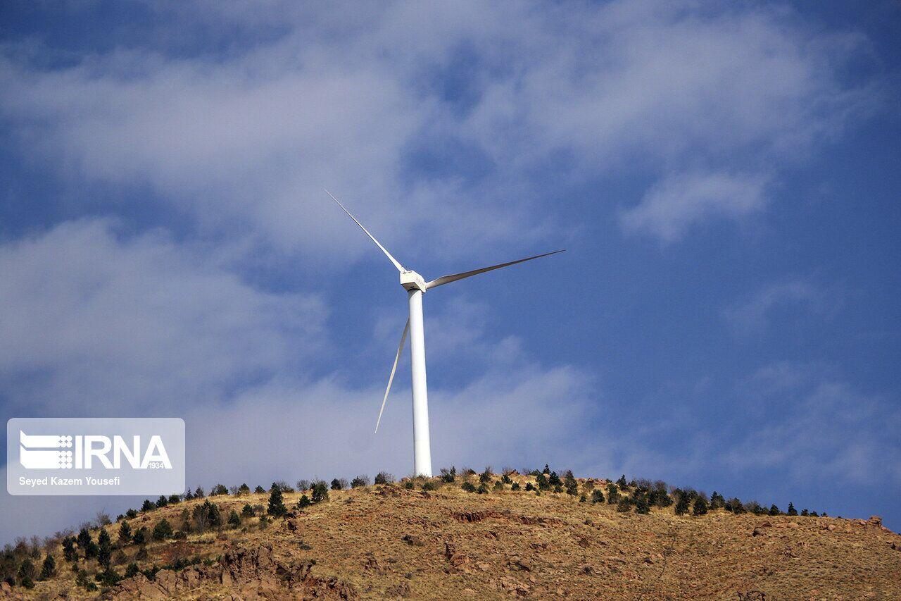 لاول مرة في ايران؛ تصنيع توربين بقدرة 250 كيلوواط لتوليد الكهرباء بطاقة الرياح