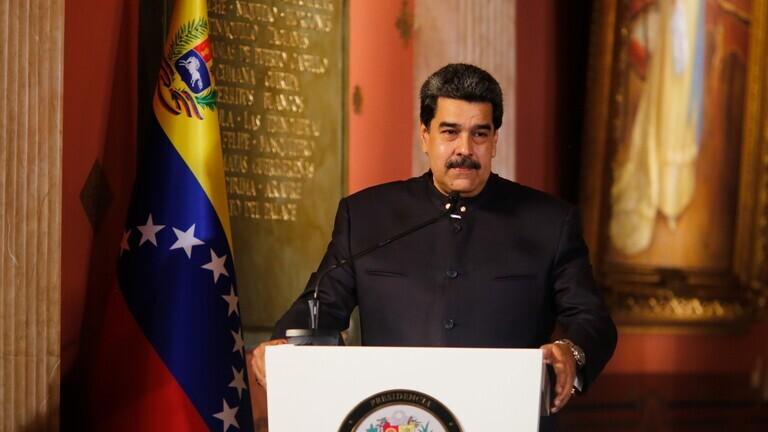 مادورو يتهم كولومبيا بالتخطيط لـ
