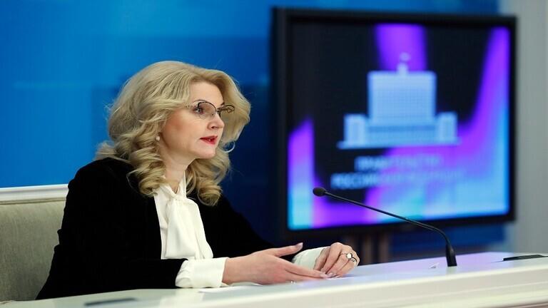 الحكومة الروسية: لدى مواطنينا فرصة لاختيار لقاح ضد