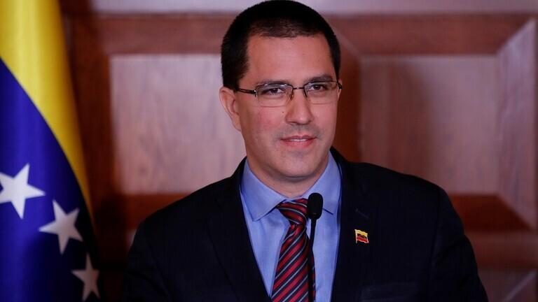 وزير خارجية فنزويلا يرد على بومبيو ويصف الولايات المتحدة بـ