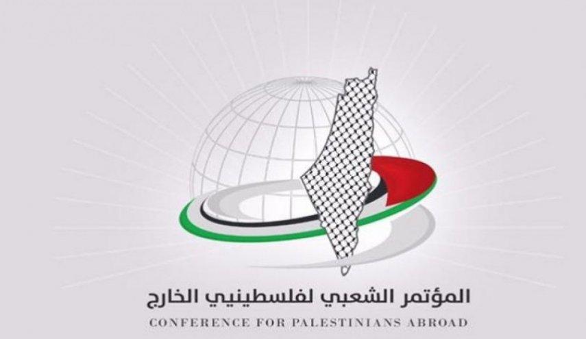 فلسطينيو الخارج يتقدمون بطلب لمقاضاة 'الاحتلال الاسرائيلي'