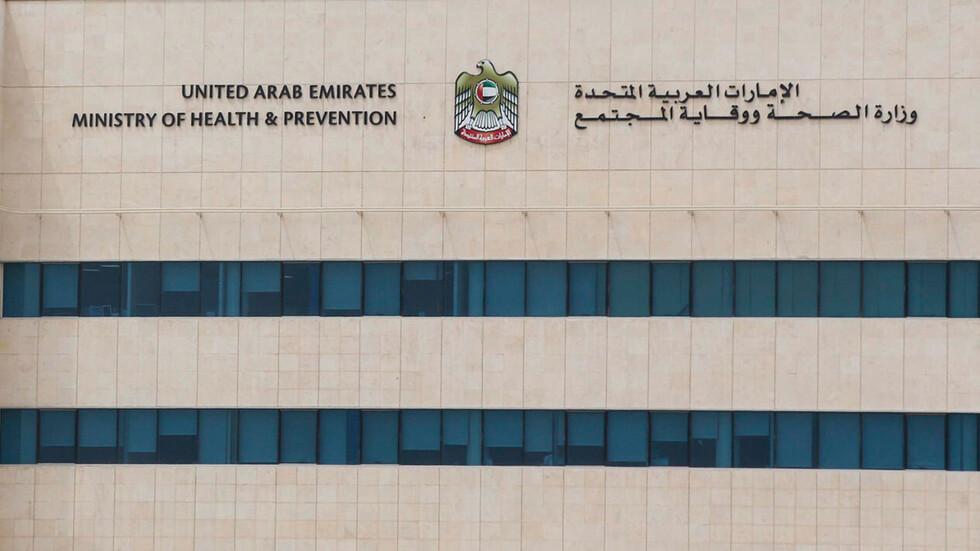 الإمارات تعلن عن تسجيل حالة إصابة جديدة بفيروس