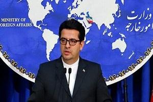 ايران تهنئ اذربيحان بنجاح الانتخابات التشريعية في هذا البلد