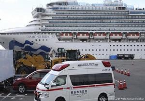 وفاة الشخص الرابع على متن السفينة دايموند برنسيس الخاضعة للحجر الصحي في اليابان