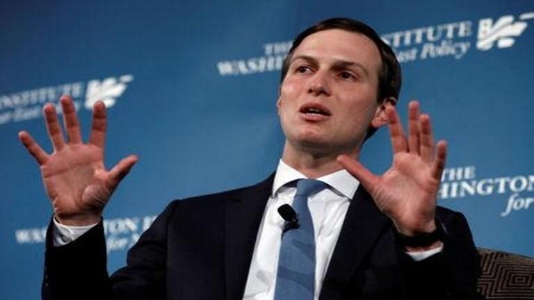 كوشنر يطلع مجلس الأمن الخميس على الخطة الأمريكية للتسوية