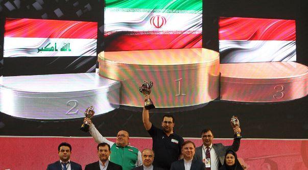 ايران تتوج ببطولة كأس