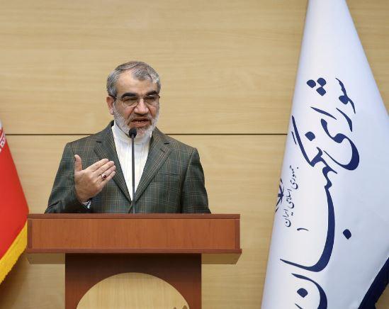 تاكيد اهلية اكثر من 7 آلاف مترشح للانتخابات البرلمانية الايرانية