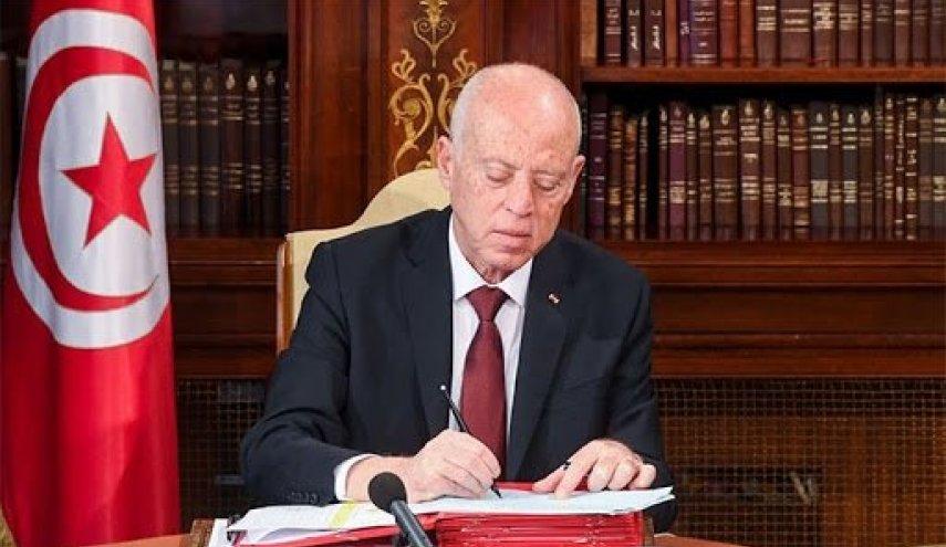 مشروع قرار تونسي لمجلس الأمن بشأن فلسطين