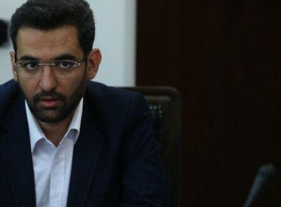 وزير الاتصالات الايراني يعلن تقديم تسهيلات للشركات المعرفية المتضررة من تفشي كورونا