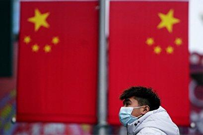 الصين: أنموذجاً