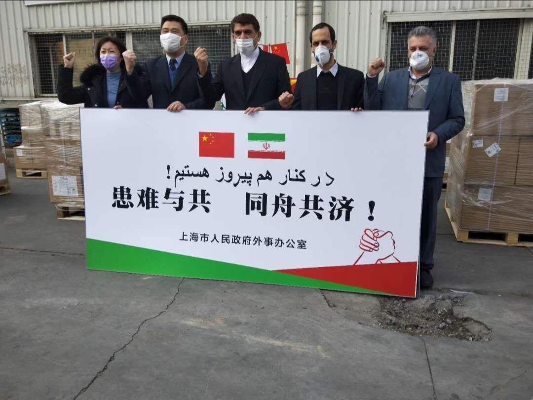ارسال ثاني شحنة مساعدات طبية من شنغهاي الى ايران لمواجهة فيروس كورونا