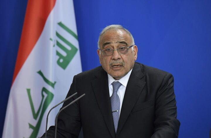 عادل عبدالمهدي: أميركا جعلت الوضع في المنطقة اكثر تعقيدا بضغوطها على ايران والعراق