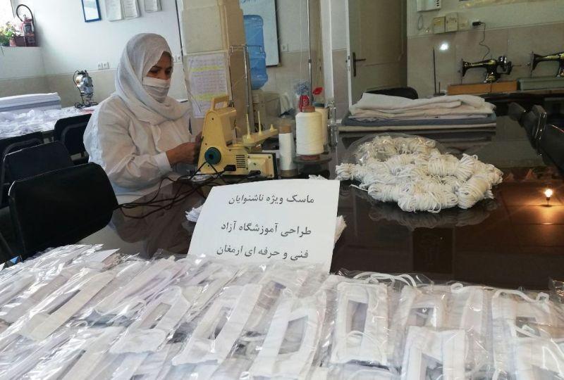 الاولى فی ایران؛ افتتاح ورشة عمل لانتاج كمامات خاصة لمساعدة الاشخاص الصم