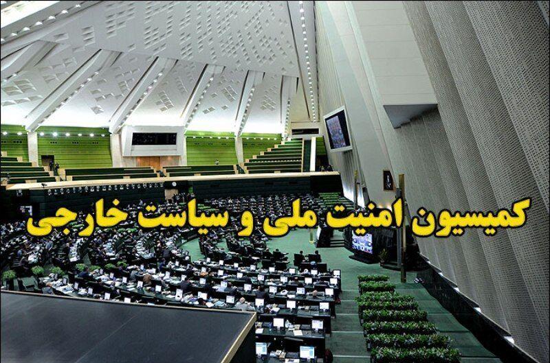 لجنة الامن القومي البرلمانية تعقد اجتماعا لمكافحة فيروس كورونا