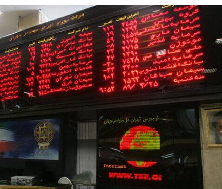 وزارة الإقتصاد تؤكد مواصلة طرح أسهم الشركات الحكومية في البورصة