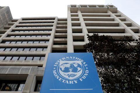 اختيار ايران نائبا اول لرئيس مجموعة الـ 24 بصندوق النقد الدولي