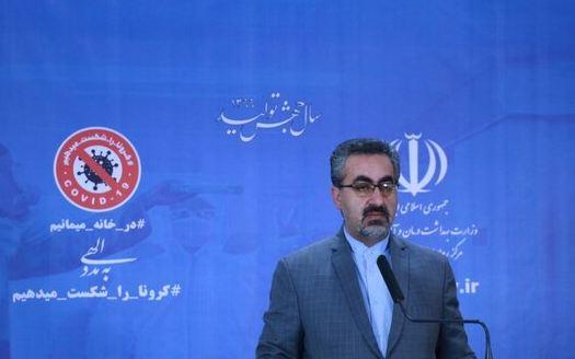 ايران ... 73 حالة وفاة جديدة جراء كورونا وأكثر من 5 الاف شخصا يتماثلون بالشفاء