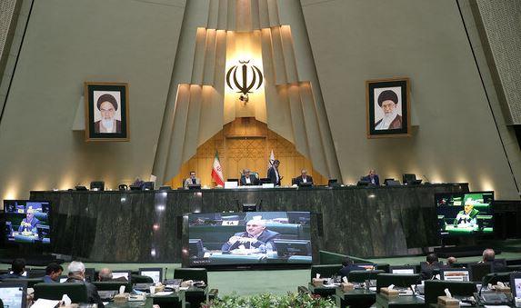 البرلمان الايراني يقر بإجماع المبادئ العامة لقانون