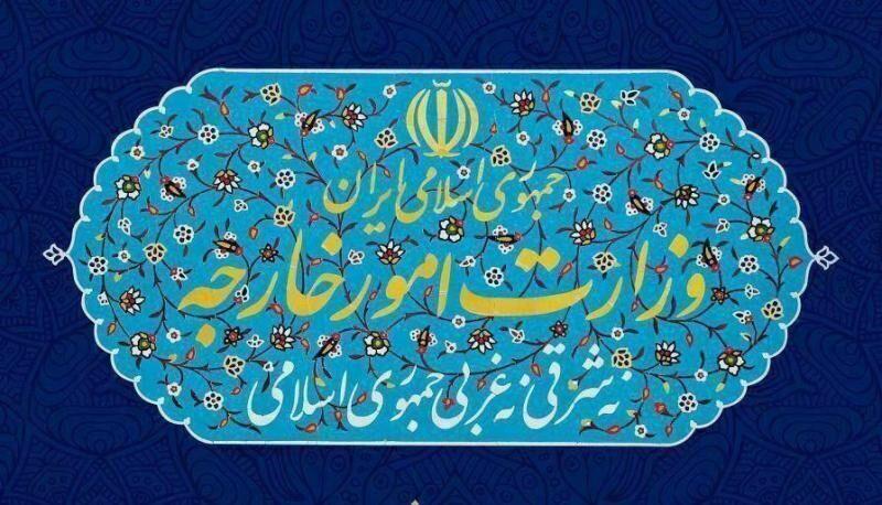 الخارجية الايرانية : لقد حان وقت التصدي لسياسة العنف وشن الحروب الامريكية