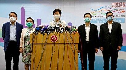 زعيمة هونغ كونغ: الصين لن تتراجع عن القانون الأمني الجديد على الرغم من انتقاد بريطانيا