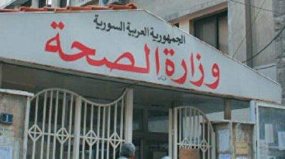الصحة السورية: ثمة مؤشرات على تطور الإصابات بكورونا