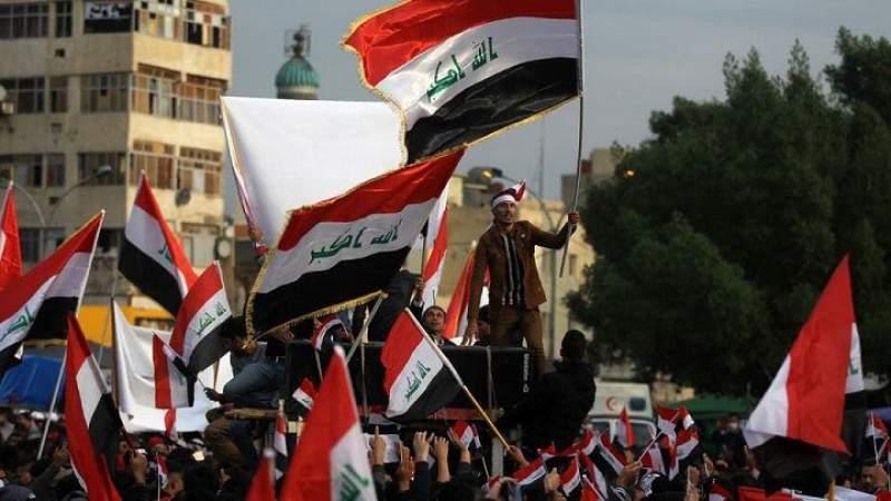 مسيرة شعبية باتجاه السفارة السعودية في بغداد تنديدا بالكاريكاتور المسيء للسيد علي السيستاني