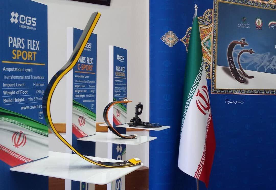 ازاحة الستار عن قدم نابضي كربوني محلي الصنع في ايران