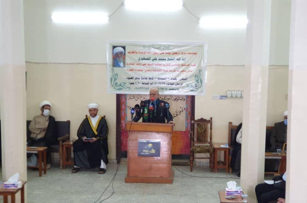 السفير مسجدي: اميركا تعمل على تقوية الارهاب وتتحدث كذبا عن الديمقراطية