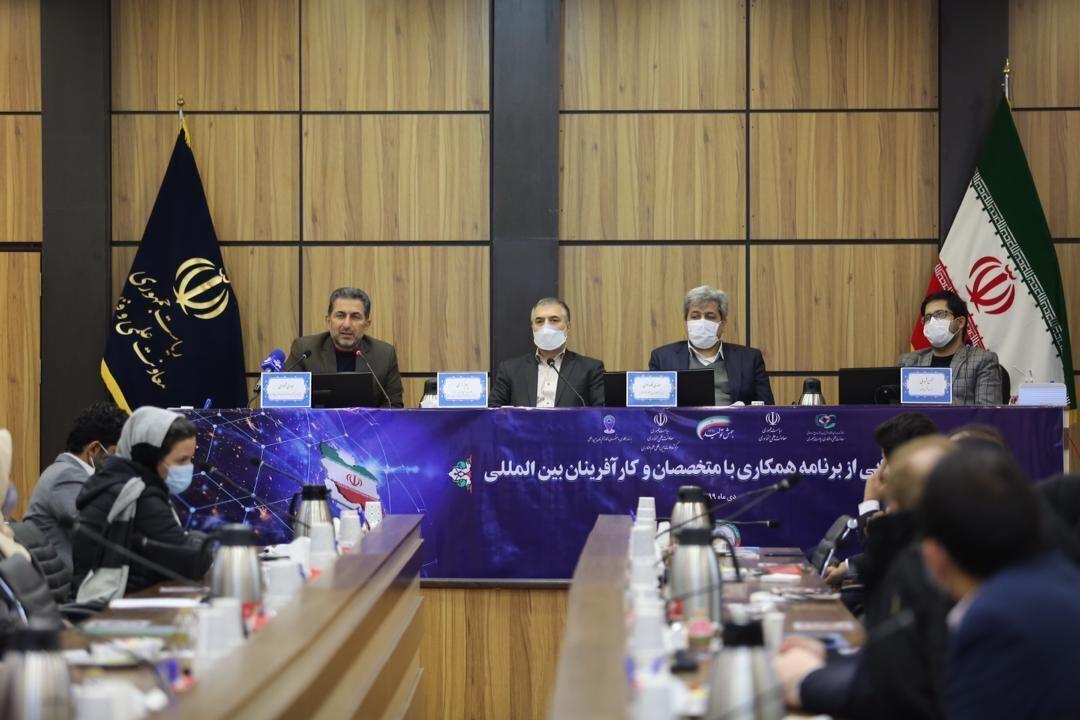 منح الإقامة الدائمة في إيران للخبراء والمتخصصين الدوليين