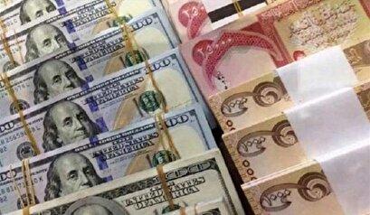 ارتفاع احتياطي العراق من العملة الأجنبية إلى 60 مليار دولار