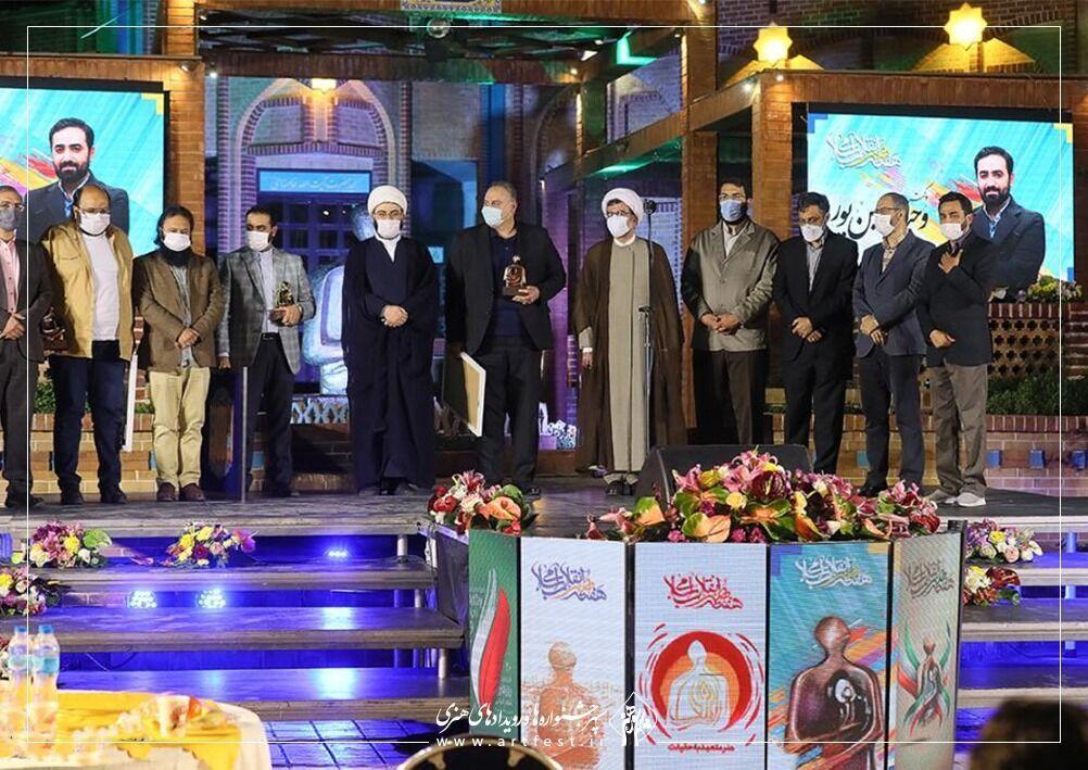 الاعلان عن الوجوه الفنية البارزة لفن الثورة الاسلامية للعام