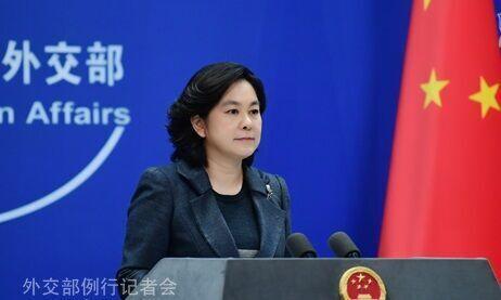 الصين تدعو الى الغاء كل اجراءات الحظر الاميركي اللاقانونية ضد ايران