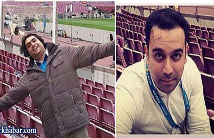 Two Iranian Reporters Among Germanwings Crash Victims
